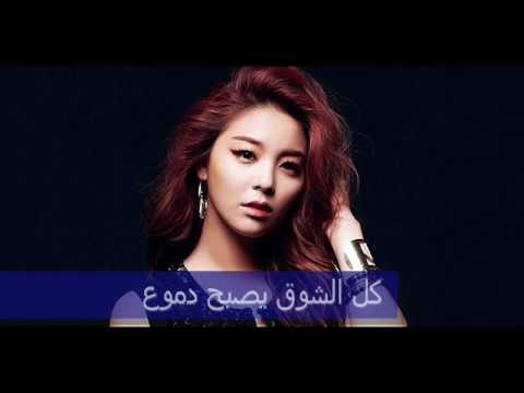 Ailee- Rainy Day arabic sub