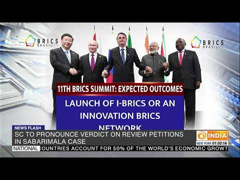 11th BRICS SUMMIT: Expected Outcomes