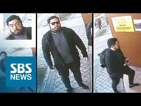 """북한 대사관 습격 회원 """"FBI가 신변 위협 경고""""…보석 불허 / SBS"""