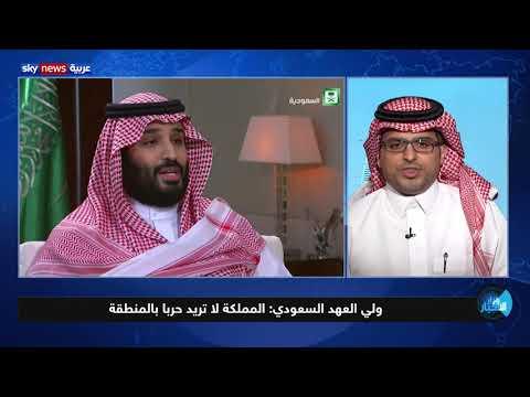 ولي العهد السعودي: التنظيمات الإرهابية وسياسات النظام الإيراني مصدر الاضطرابات السياسية  - نشر قبل 47 دقيقة