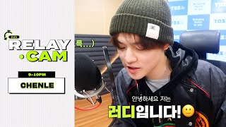 ⏱CHENLE : 9-10PM|NCT 24hr RELAY CAM