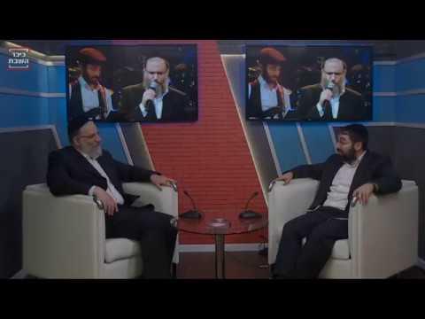 שלמה כהן בראיון 'בכיכר השבת'
