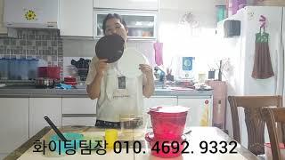 멀티레인지쿠커 하나면 요리끝~