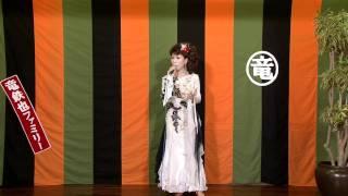 三重テレビ 11月5日放送、 岐阜放送11月15日放送 エンカプロオリジナル...