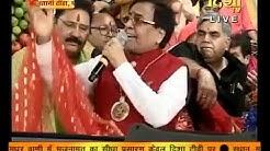Shree Narender Chanchal Ji II Multani Dhanda Paharganj II Jagran