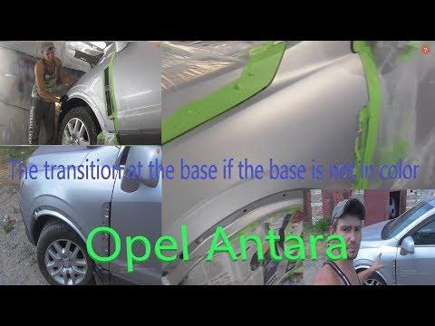 Opel Antara .Wing Repair! Переход по базе, если база не в цвет.