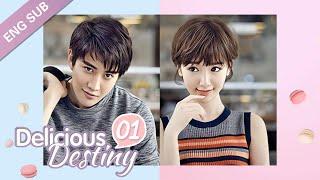 ENG SUB Delicious Destiny 01 (Mike Angelo, Rachel Mao Xiaotong)