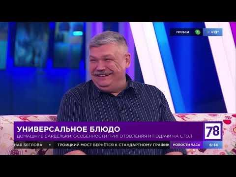 """""""Полезное утро"""" о сардельках"""