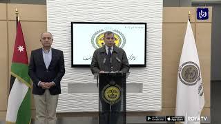 ارتفاع إصابات كورونا في الأردن إلى 235 - 27/3/2020