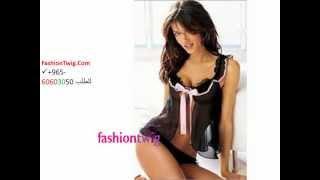 قمصان نوم مغرية Kuwait الكويت