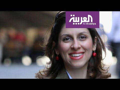 إيران تنقل معتقلة بريطانية من أصل إيراني إلى جناح الأمراض النفسية  - نشر قبل 2 ساعة