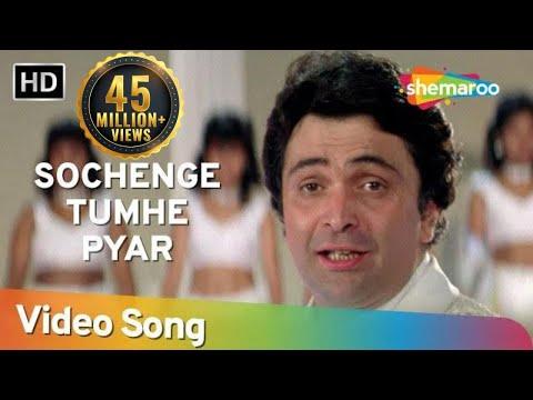 Sochenge Tumhe Pyaar Kare Ke Nahi (HD) | Deewana Song | Rishi Kapoor | Divya Bharti | Filmigaane