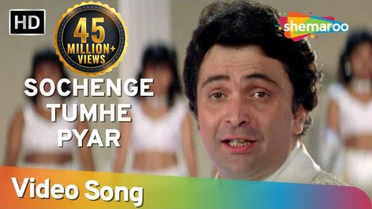 सोचेंगे तुम्हें प्यार sochenge tumhe pyar.