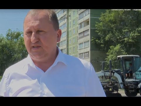 Rada Sumy: Олександр Лисенко: Важливо щоб дороги не просто ремонтувались, а ремонтувались якісно