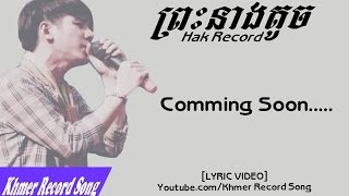 【LYRIC VIDEO】Little Queen - ព្រះនាងតូច - Hak Record [Khmer Record Song]