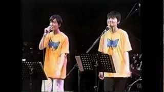 Mju; Band(ミュー・バンド)15年前の演奏。