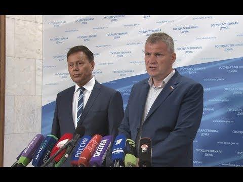 видео: Н.В. Арефьев и А.В. Куринный выступили перед журналистами в Госдуме