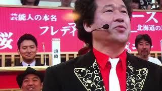 あの佐藤二朗がフジテレビのクイズ番組のMC.