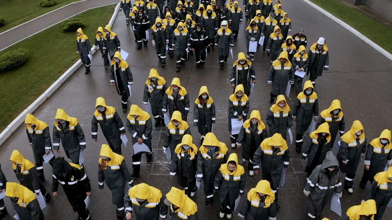 Сотрудники Рязанского НПЗ организовали массовый флэшмоб в рамках Дня России.