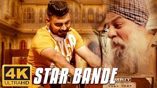 Star Bande | Full Video | Gursaaz | Flow Music | Latest Song 2018