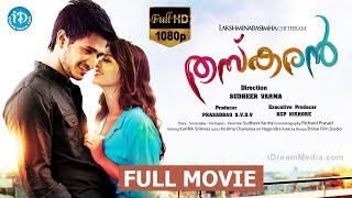 Thaskaran Malayalam Full Movie || Nikhil Siddhartha || Swathi Reddy || Sudheer Varma