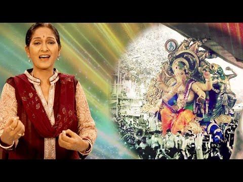 he-mangalya-rupa-|-lord-ganesh-devotional-song---kala-patil