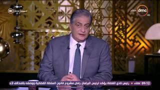 مساء dmc - حلقة الثلاثاء 18-4-2017 مع أسامة كمال
