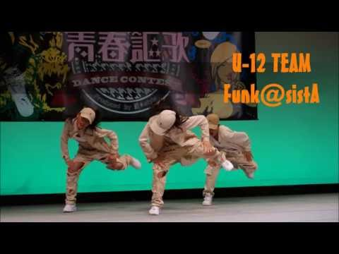 青春謳歌 DANCE CONTEST vol.1【Funk@sistA】2016.08.27