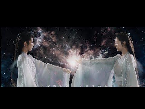【香蜜沉沉烬如霜】萨顶顶《左手指月》MV   拈花化羽眉间凝残雪