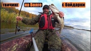 Рыбалка на воблера, с байдарки на р.Волга.