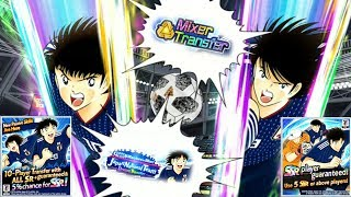Captain Tsubasa Dream Team: Mixer & Japan National Team Dream Transfer 2018 (INDONESIA)