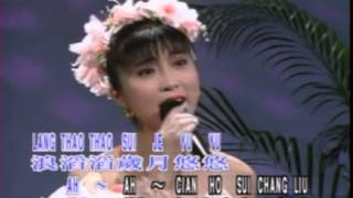 Repeat youtube video 陈思安 - 水长流 Sui Chang Liu - Chen Si An
