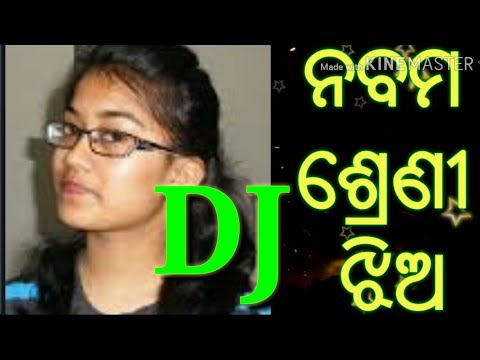 Nabama Sreni Jhia ta odia dj remix song 2017 full bass mix