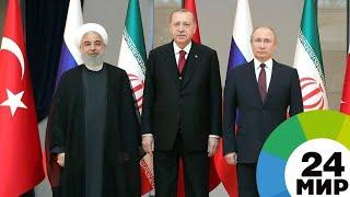 Россия, Иран и Турция призвали ООН увеличить помощь Сирии - МИР 24
