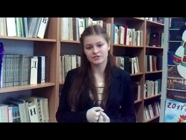 Изображение предпросмотра прочтения – АленаЦветкова читает произведение «Родина (Люблю отчизну я, но странною любовью…)» М.Ю.Лермонтова