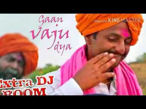 Gana vaju dya Shubham DJ