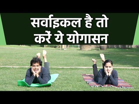 मकरासन-योग-करने-का-सही-तरीका-जानते-हैं-आप- -makrasana-yoga-step-by-step- -boldsky