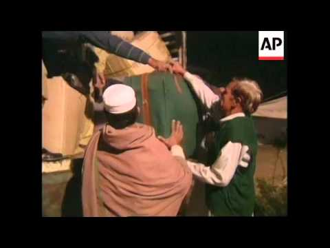 PAKISTAN: DEPOSED PM NAWAZ SHARIF