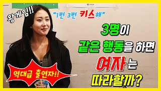 [KOREANPRANK]Amazing Cafe funny fake rule actions!LOL Beauty a university student Will Follow Us?LOL