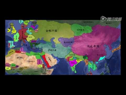 History of Eurasian Continental Civilization: God's Perspective