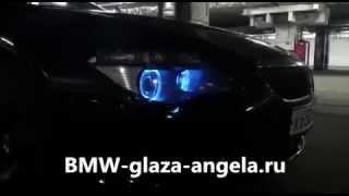 Светодиодные ангельские глазки разноцветные на BMW(LED RGB маркер BMW 20w Подходят для BMW BMW 1 серии : E87 2004-2006 BMW 5 серии : E39 2001-2003 BMW 5 серии : E60 E61 2004-2007 ( для ..., 2015-04-26T10:26:46.000Z)