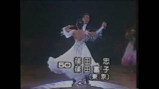 映像は、社交ダンス、スローフォックストロット 1985年第6回日本インタ...