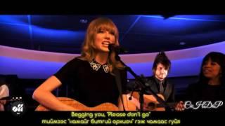 [Mongolian Subtitle ] Taylor Swift - Love Story