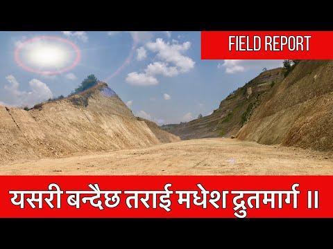 Fast Track Road Construction. Kathmandu Nijgadh Fast Track Road.