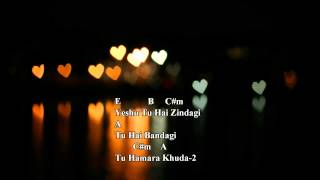 Yeshu Tu Hai Zindagi - Gopal Masih - Hindi Christian song [With Lyrics]