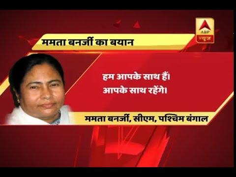 Mamata Banerjee shows support to Telangana CM K Chandrashekhar Rao's Third Front