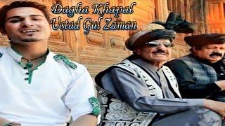 Ustad Gul Zaman Ft. Hayat Gardyzl - Bar Godar Ta