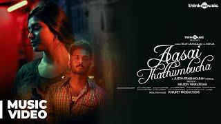 Think Music Presents Aasai Thathumbucha Ft. Teejay, Indhuja | Justin Prabhakaran | Nelson Venkatesan