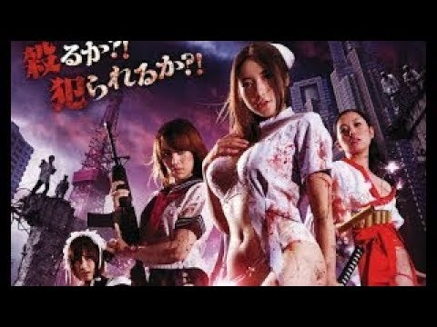 Download LUST OF THE DEAD 1 OFFICIAL TRAILER JAPANESE HORROR MOVIE TiDi Horror