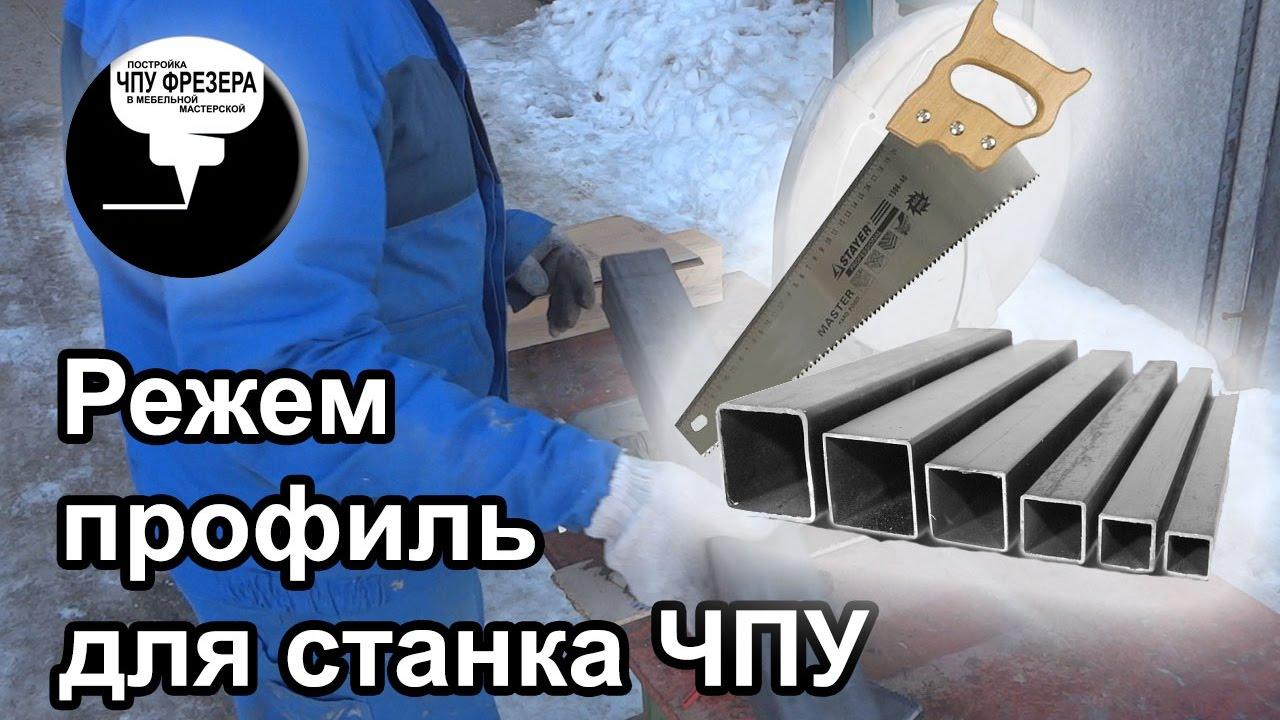 Крещенские полеты в Щучинском небе. - YouTube